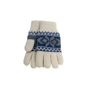 Children's Gloves with soft knitted lining